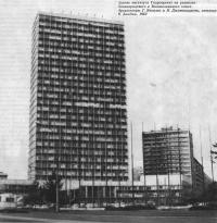 Здание института Гидропроект на развилке Ленинградского и Волоколамского шоссе