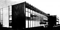 Здание Института химии пищевых продуктов