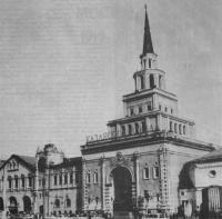 Здание Казанского вокзала на Комсомольской площади. Архитектор А. Щусев, 1913—1926