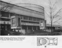 Здание кинотеатра «Энтузиаст» на Вешняковской улице, 18