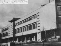 Здание Московского хореографического училища на 2-й Фрунзенской улице, 5