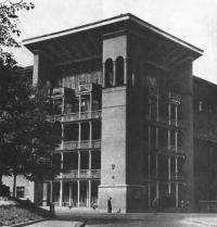 Здание ВЦСПС, Ленинский проспект, 42. Архитектор А. Власов, 1939—1958