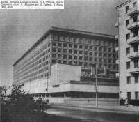 Здание Военной академии имени М. В. Фрунзе