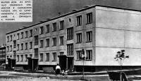Жилой дом из крупных объемных элементов в заводском районе