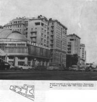 Жилой комплекс на улице Серафимовича