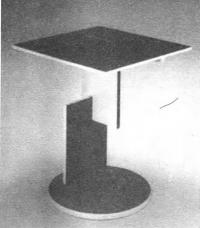 Журнальный столик. Крашеное дерево. Г. Ритвельд, Утрехт, Германия, 1922—1923