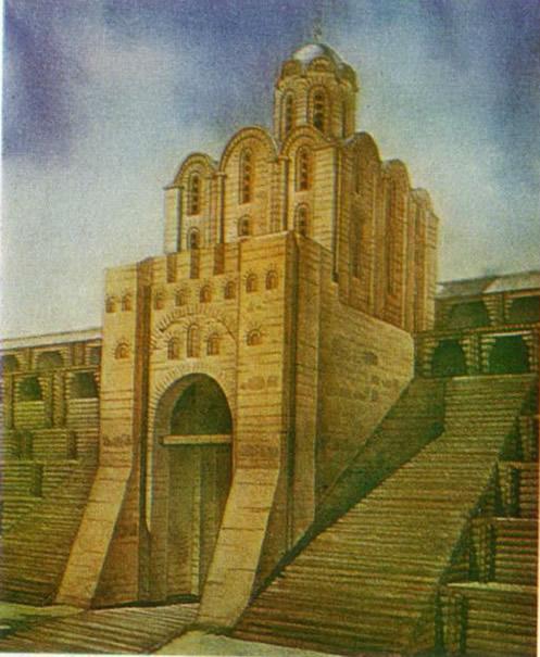Золотые ворота. Реконструкция автора и Б. Ерофолова